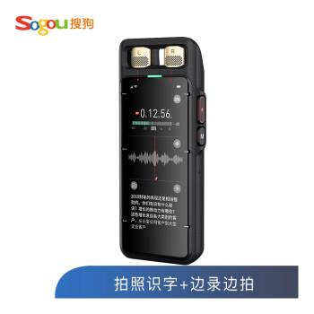 Sogou 搜狗  E2  AI智能录音笔 32G+云存储 黑色