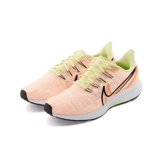 NIKE 耐克 AIR ZPPM PEGASUS 36 PRM 女子网面缓震运动跑步鞋