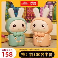 米宝兔儿童故事机 0-3-6岁宝宝胎教音乐玩具儿歌播放器婴儿早教机