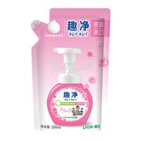LION 狮王 爽肤香型泡沫洗手液 补充装 200ml *6件