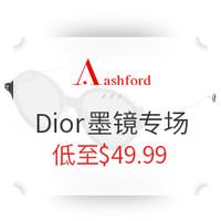 海淘活动:Ashford 精选 Christian Dior墨镜专场