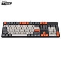 19日0点:ROYAL KLUDGE  K104 机械键盘 104键 白光青轴 有线版 PBT