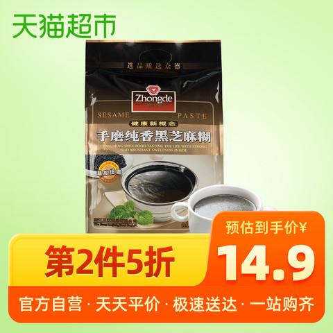 众德手磨纯香黑芝麻糊520g 小袋装五谷现磨营养代餐早餐冲饮食品 *2件