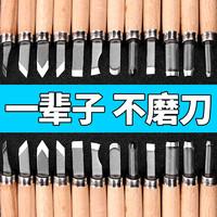 雕刻刀手工套装木雕木工工具美工刀木头刻雕刀橡皮章印章刀具笔刀