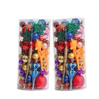 圣诞节圣诞树装饰品小挂件配件配饰 彩球多多包桶 家用圣诞树用品
