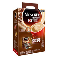 百亿补贴:雀巢 1+2特浓 三合一速溶咖啡 90条 1170g