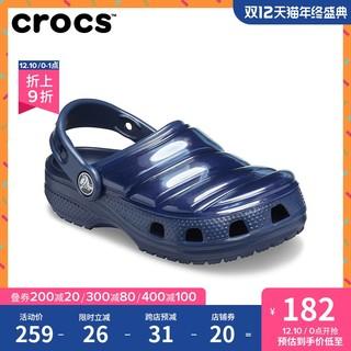 Crocs男童女童2020秋冬新品洞洞鞋经典蓬蓬小克骆格凉鞋|206647