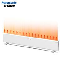 松下取暖器家用/电暖器/电暖气/踢脚线/移动地暖/电暖气片 恒温居浴立挂两用 DS-AT1522CW Panasonic