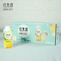 佳果源 NFC菠萝汁 330ml*12瓶 +凑单品