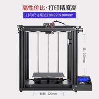 Creality 3D 创想三维 ENDER-5S 3D打印机