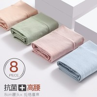 Nan ji ren 南极人 N8L8X20122-311 女士纯棉内裤 5条装