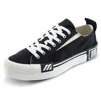 Mizuno 美津浓 D1GH2033 复古帆布鞋