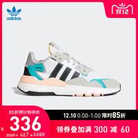 阿迪达斯官网adidas三叶草 NITE JOGGER男女经典运动鞋FV3852 *3件