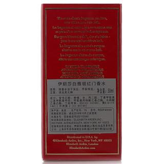 Elizabeth Arden 伊丽莎白·雅顿 红门香水系列红门女士淡香水EDT 30ml