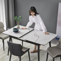 小米 8H YB1 Jun岩板可伸缩餐桌 110-140cm