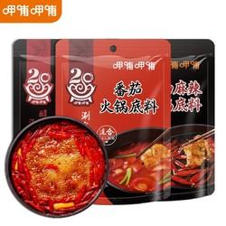 呷哺呷哺  火锅底料  多种口味 450g