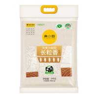 88VIP:黄小厨 长粒香大米 5kg *5件