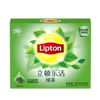 Lipton 立顿 绿茶包乐活三角茶包 20袋 *2件