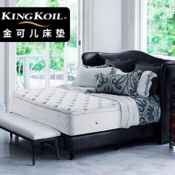 KING KOIL 金可儿 碧玺 乳胶独立弹簧床垫 180*200*31cm