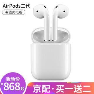 APPLE苹果 新款AirPods2代无线蓝牙耳机iPhone