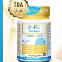 life space  婴幼儿母乳低聚糖益生元 60g