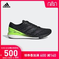 阿迪达斯官网 adidas adizero Boston 9 m 男子跑步运动鞋EG4657 *2件