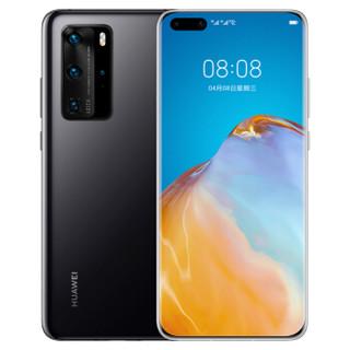 HUAWEI 华为 P40 Pro 5G智能手机 8GB+256GB 全网通 亮黑色