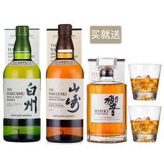 三得利 威士忌 组合