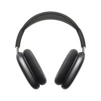 Apple 苹果 AirPods Max 耳罩式头戴式无线蓝牙耳机 深空灰