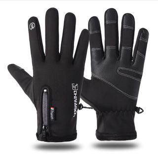 帝诗澜曼 62225461518 男士冬季保暖手套
