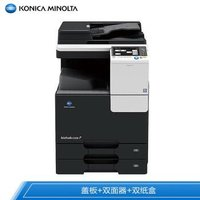 KONICA MINOLTA 柯尼卡美能达 C226 彩色数码多功能复合一体机 A3