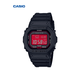CASIO 卡西欧 G-SHOCK 强韧之心 GW-B5600AR-1PR 男士运动腕表 725元(限23日24点前)