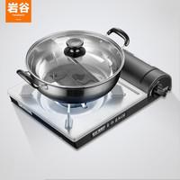 Iwatani 岩谷 户外便携卡式炉 ZB-19M+鸳鸯锅 *2件 +凑单品