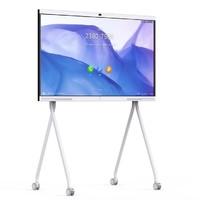 华为企业智慧屏 IdeaHub S 65英寸触控一体机电子白板 配落地支架