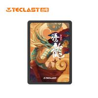 新品发售:Teclast 台电 腾龙系列-国产颗粒/国产崛起 SSD固态硬盘 256GB
