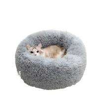 kimpets 保暖睡眠猫窝 35cm