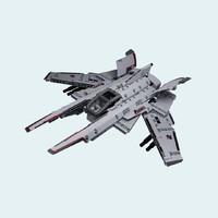 MI 小米 木星黎明系列积木 静态积木 天鹰座侦察机 灰色