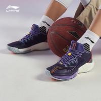李宁篮球鞋男鞋音速8Low官方体育秋季新款回弹男士鞋子运动鞋