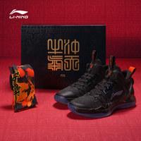 LI-NING 李宁 篮球系列 ABAQ137 新年限量礼盒 男士减震篮球鞋