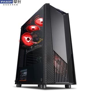 IPASON 攀升 电脑主机 (i5-10400F、8GB、180GB、GTX1650)
