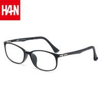 HAN 汉 近视眼镜框架4882+赠1.56非球面防蓝光镜片