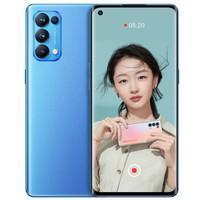 OPPO Reno5 Pro 5G手机 8GB+128GB 极光蓝