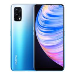 realme 真我 Q2 Pro 5G手机 8GB+128GB 海屿蓝