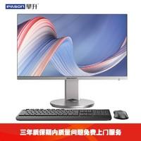 IPASON 攀升 A3 Pro 23.8英寸一体机电脑(i5-10400,8GB,256GB)
