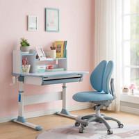 CHEERS 芝华仕 CH002 可升降儿童学习桌椅套装