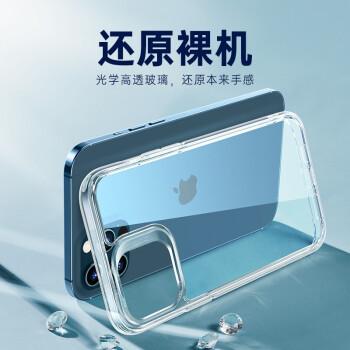 亿色(ESR)iPhone12 ProMax手机壳苹果12Pro Max保护套透明全包防摔玻璃壳硅胶软边镜面男女潮款6.7英寸-透明