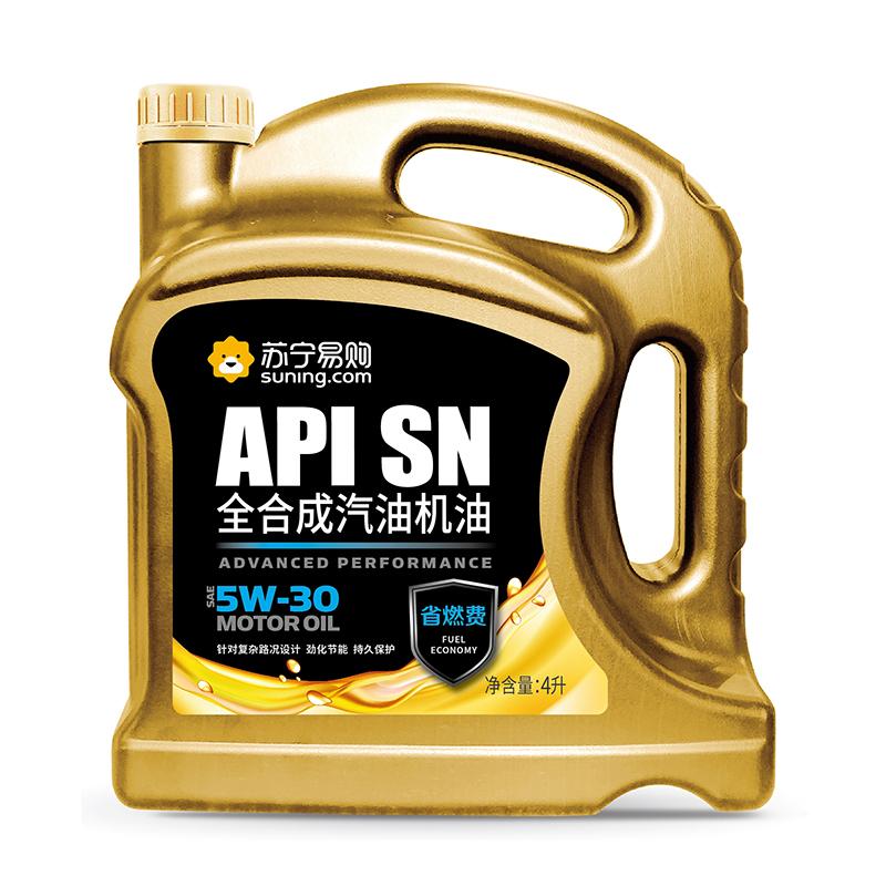 Monarch 统一 苏宁定制 5W-30 全合成机油 SN级 4L
