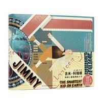 讀庫出品《吉米·科瑞根:地球上聰明的小子》(繪本,圖像小說)贈徽章