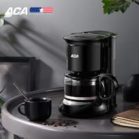 聚划算百亿补贴:ACA 北美电器 AC-D06G 咖啡机