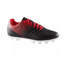 微信专享:DECATHLON 迪卡侬 AGILITY 100 FG 8398027 男士足球鞋